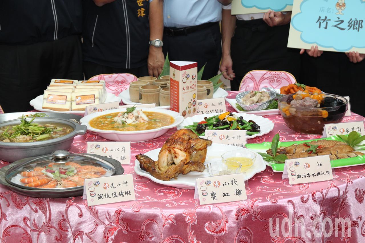 台中市「大坑畅秋游—新食感百桌宴」,让订桌者只要花4999元就可以享受价值800...