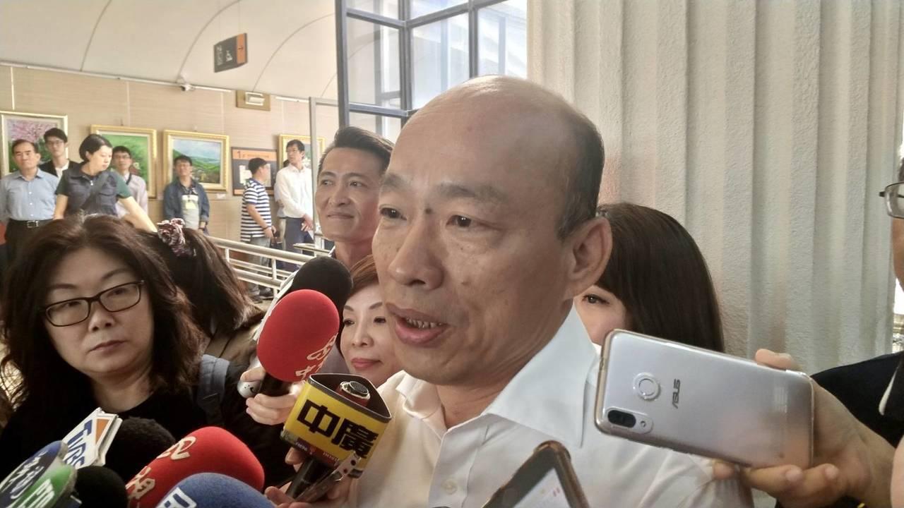 高雄市长韩国瑜。记者蔡孟妤/摄影