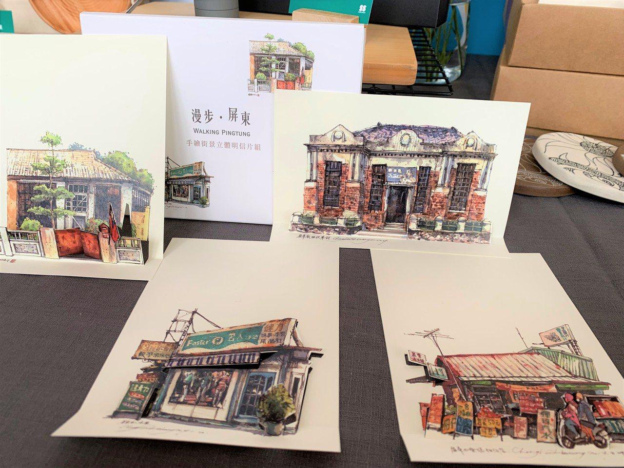 2019台湾设计展即将在屏东登场,屏东县政府今天公布11个入选品牌及商品,将代表...