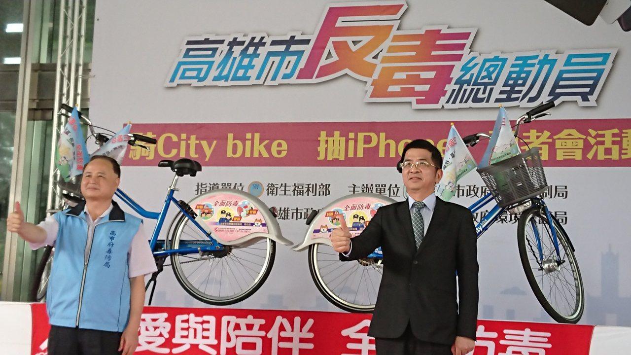 高雄市毒防局在全市300辆公共脚踏车张贴反毒宣传标语,让民众游高雄时也能宣导反毒...