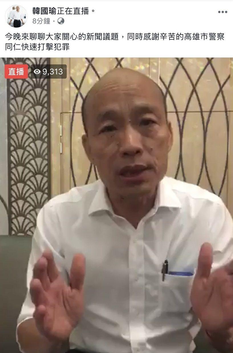 高雄市长韩国瑜强调,他从没说过高雄市政府要采石油。图/取自韩国瑜脸书
