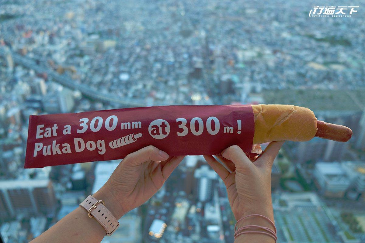 ▲号称跟300公尺长致敬的超长热狗堡。