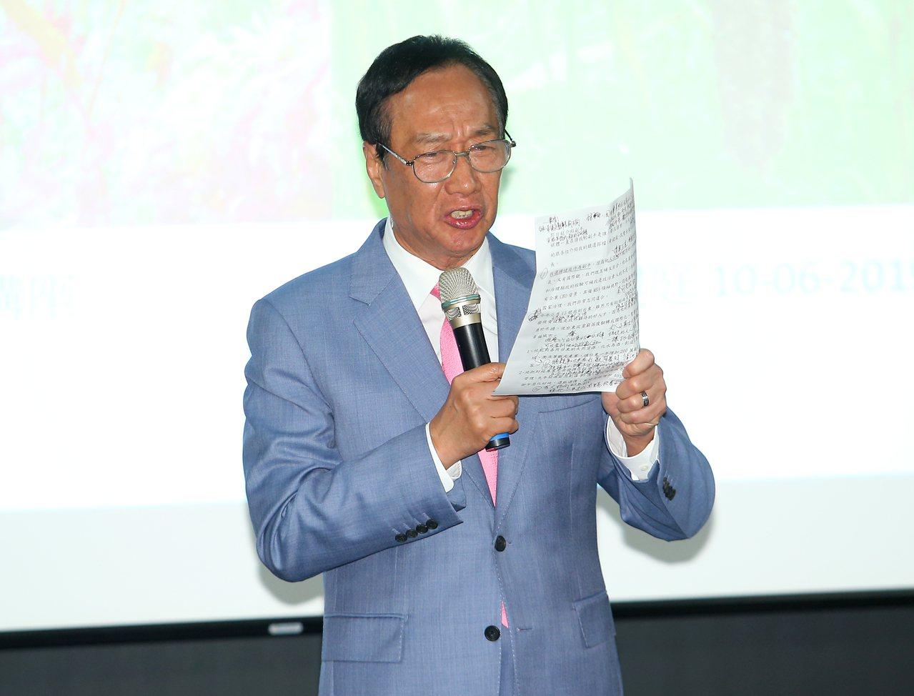 国民党表示,郭台铭的基本主张与国民党一致,坚决支持中华民国。联合报系资料照片/记...