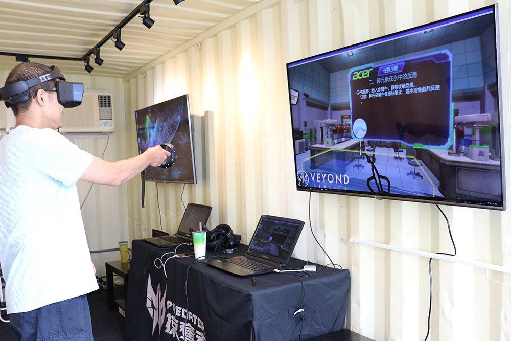 Acer的学习王VR实验场,模拟真实的化学实验室。 (照片提供/高雄市政府经济发...