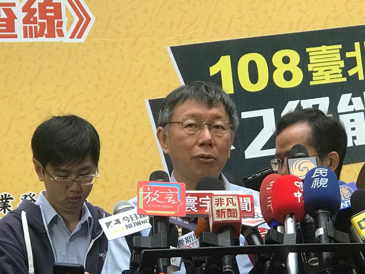 台北市长柯文哲上午参加市府节能季活动。记者杨正海/摄影