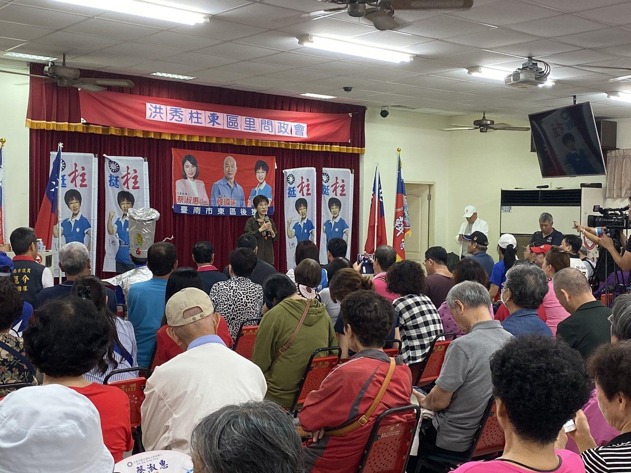 国民党前主席、台南市立委参选人洪秀柱今天上午在东区举办首场区里问政会,支持者热情...