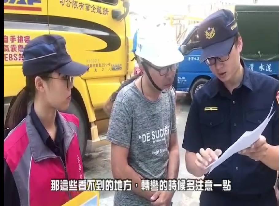 大安分局警方至辖内25处工地宣导交通安全概念。记者李隆揆/翻摄