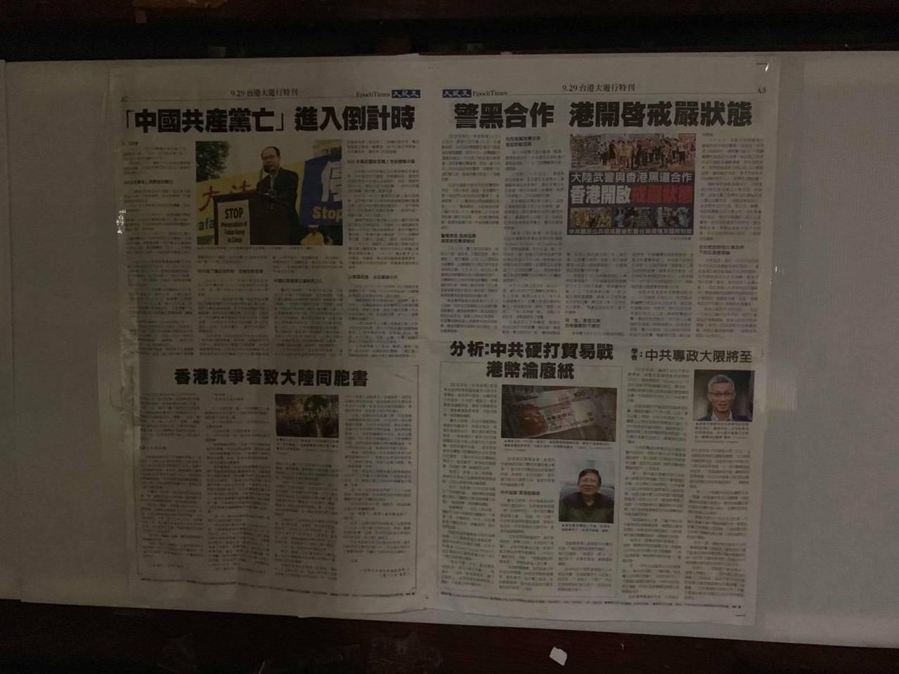 清大校内小吃部前圆环连侬墙张贴,支持香港与反送中报导的报纸、海报、便条纸,9月3...