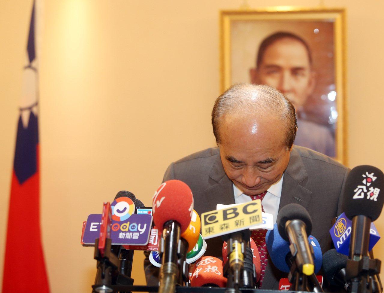 国民党立委、立法院前院长王金平上午临时举行记者会, 他表示很遗憾,在参选总统的路...