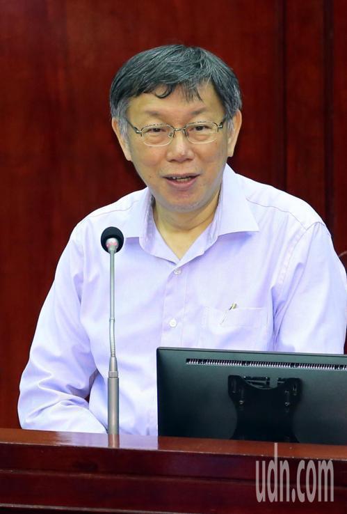 台北市长柯文哲。本报资料照
