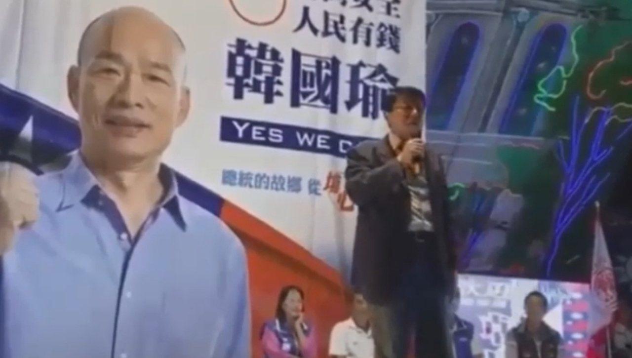 谢龙介昨晚在云林演讲,被指控称蔡总统为「妓女」,但他今天反驳喊冤。图/取自网络