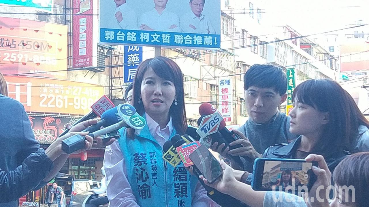 郭办发言人蔡沁瑜指2024时间还久有的事情不必想太远。记者施鸿基/摄影
