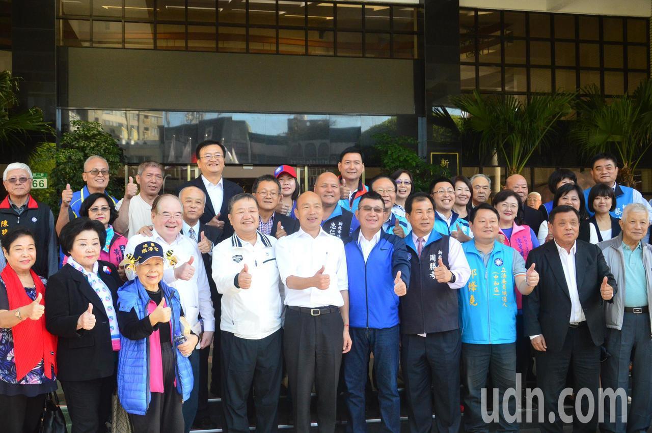 国民党总统参选人韩国瑜和历届议员合照留念。记者施鸿基/摄影