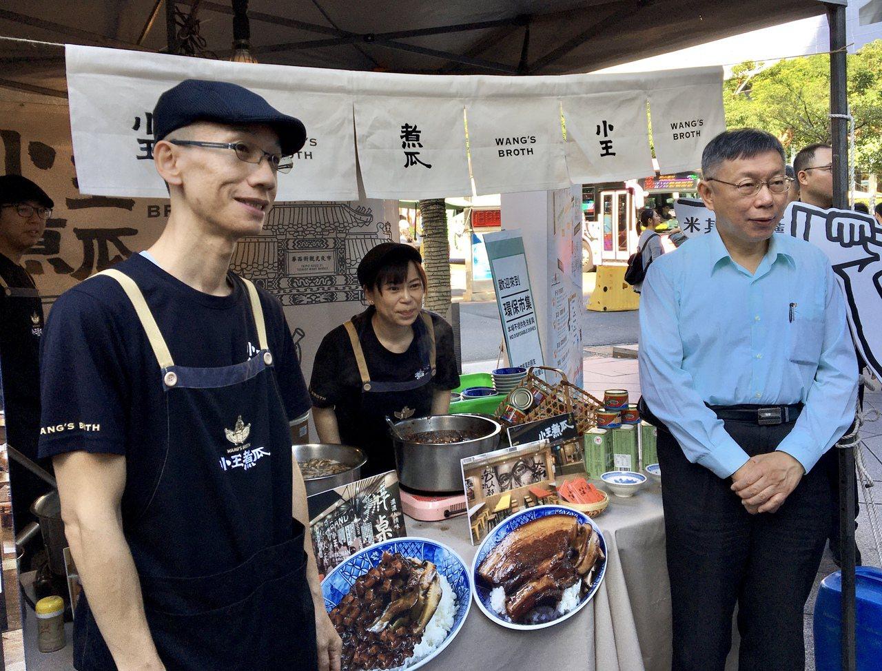原名为「清汤瓜仔肉」的「小王煮瓜」已开业40多年,第2代老板王捷生(图左)说,「...