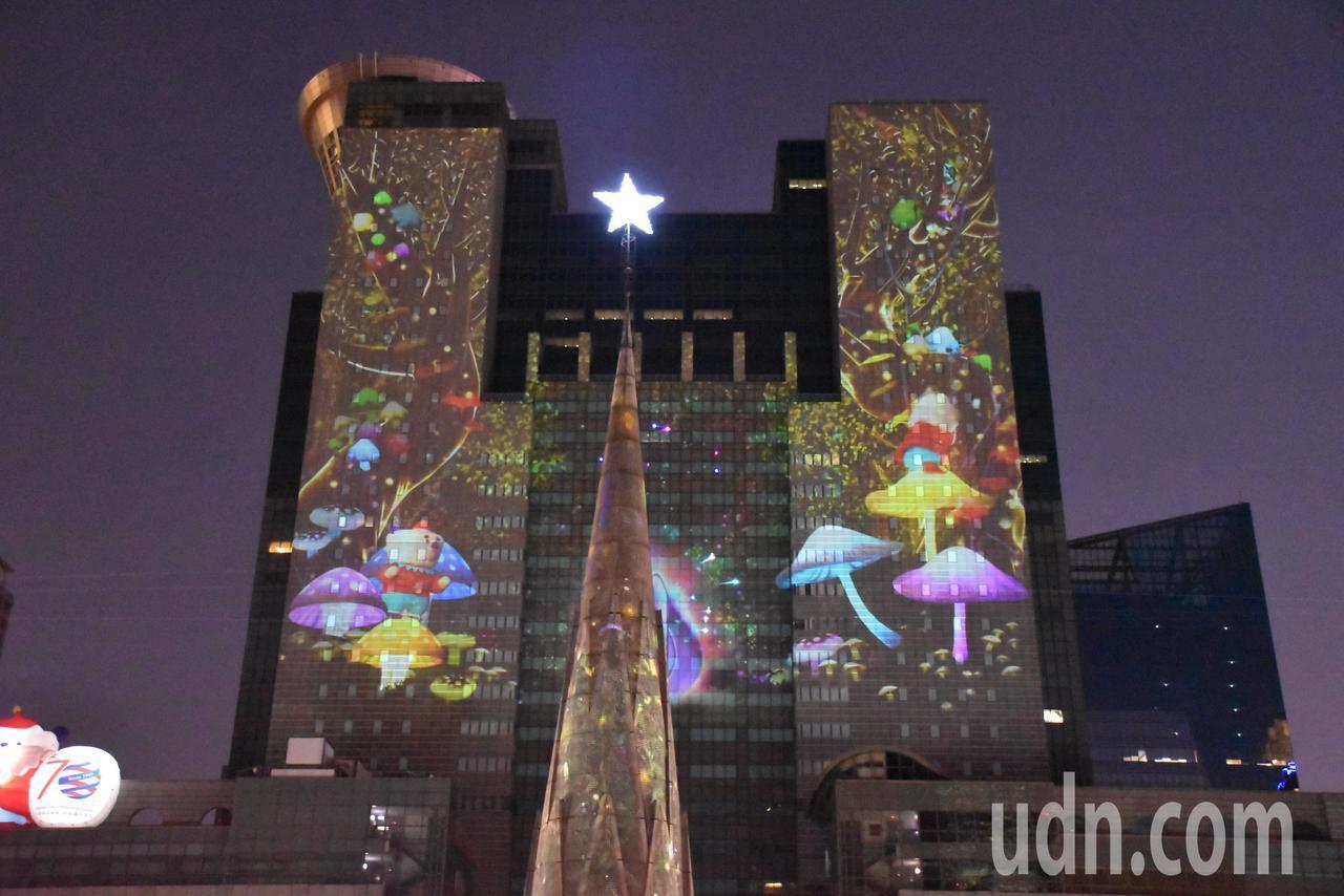 新北市市民广场正在举办「欢乐耶诞城」活动。记者江婉仪/摄影