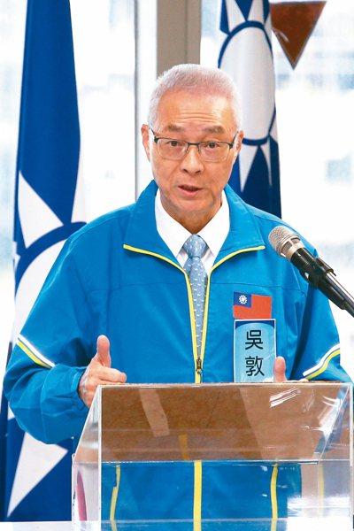 国民党不分区立委名单确定。图为党主席吴敦义。 记者苏健忠/摄影
