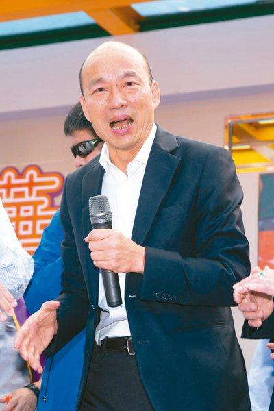国民党总统参选人韩国瑜表示,不分区名单跟民众的期待有落差。 记者季相儒/摄影