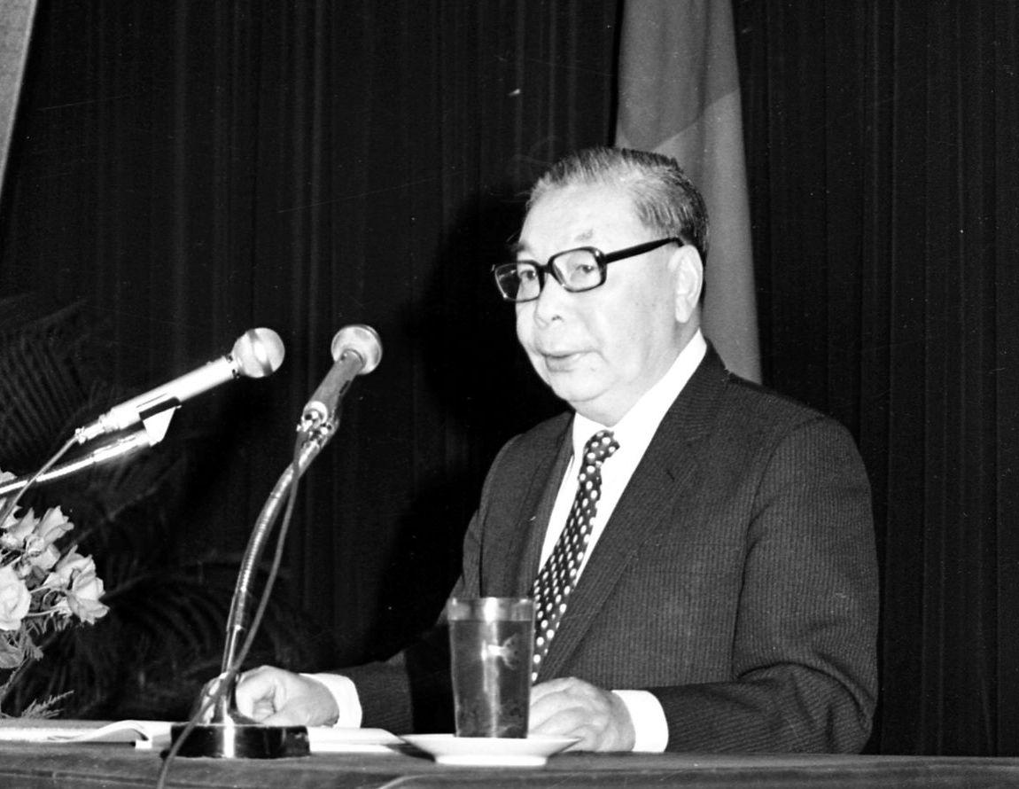蒋经国1976年被党代表推选为首任国民党主席,并在1981年连任。 图/联合报系...