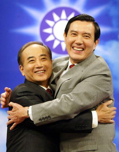 2005年7月,马英九、王金平竞争国民党主席。 图/联合报系资料照片