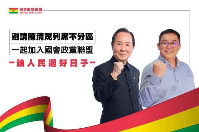 一路挺韩的高雄市鸟松里前理长陈清茂 ,加入国会政党联盟,并列为不分区第三名。图/...