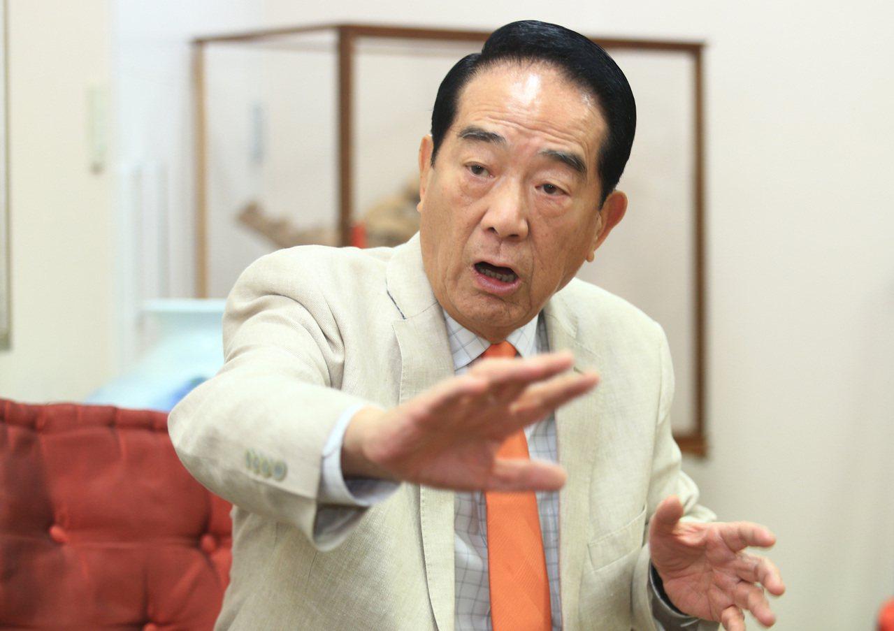亲民党总统参选人宋楚瑜。记者陈正兴/摄影