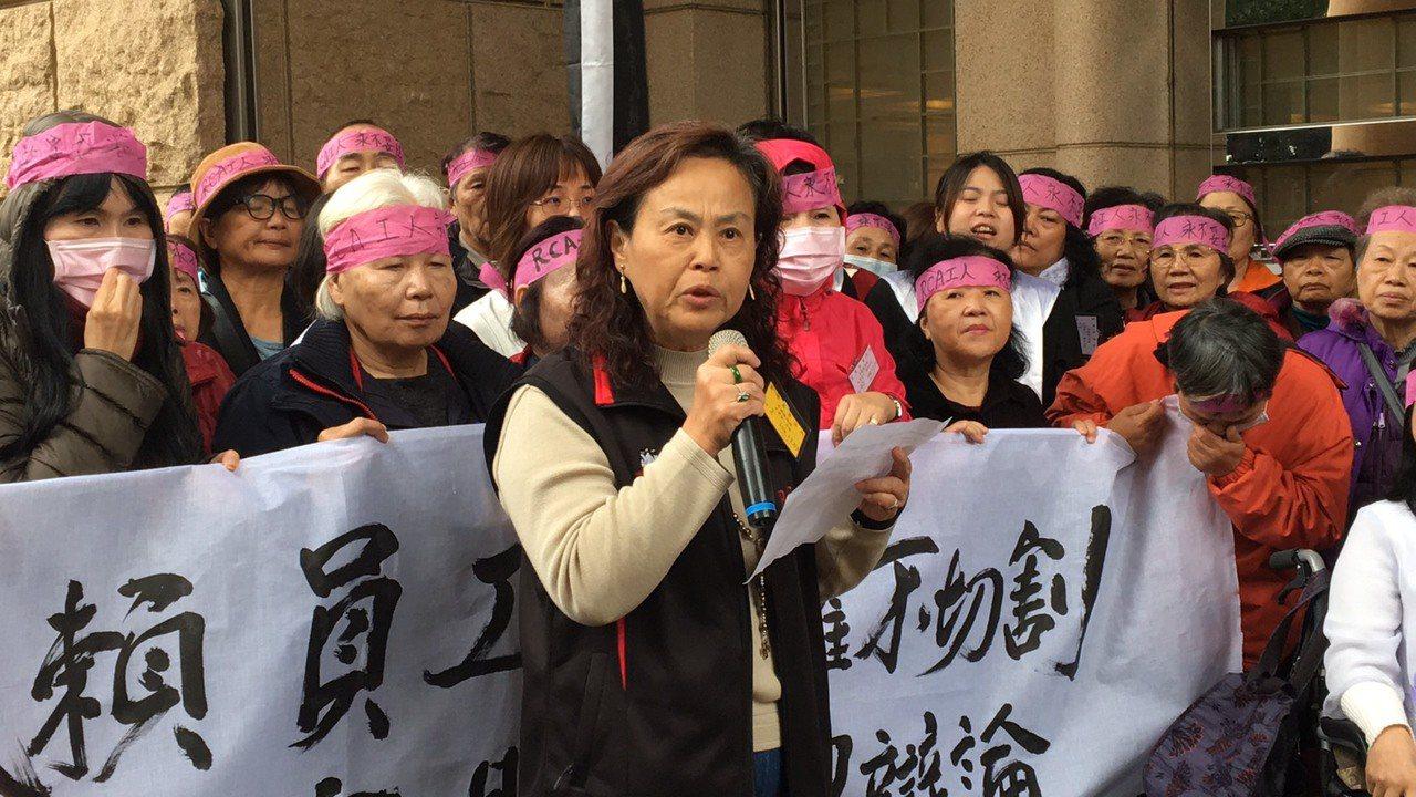 RCA员工关怀协会长刘荷云。记者林孟洁/摄影
