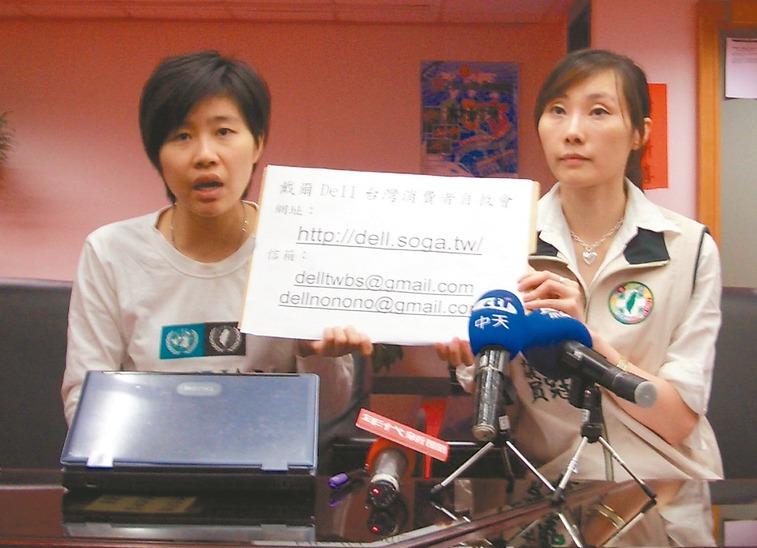 蔡壁如昨爆料,台北市前市议员颜圣冠(右)、卡神杨蕙如(左)与记者当年一天到晚向柯...