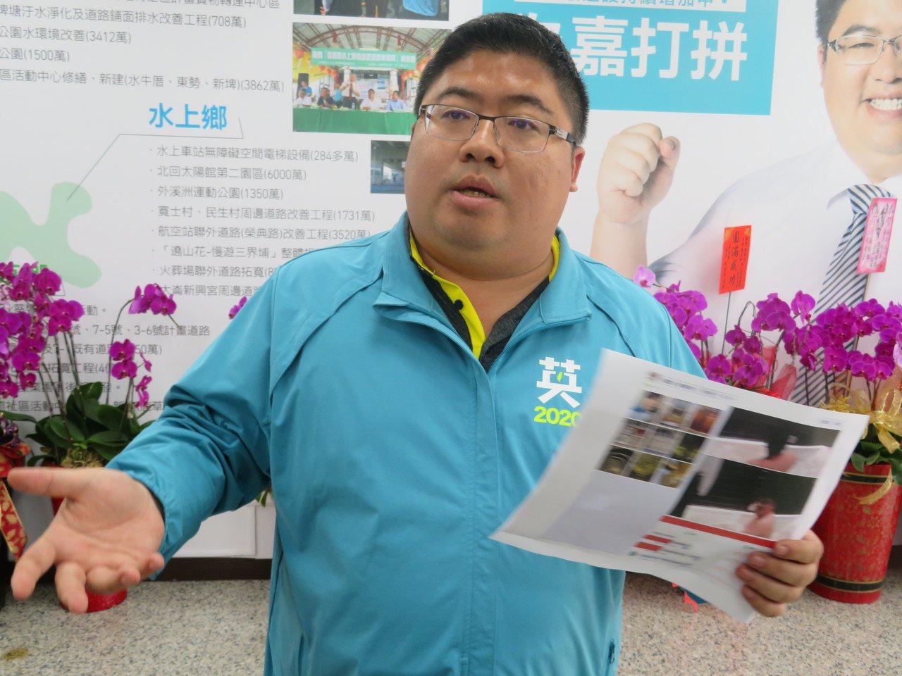 民进党嘉义县立委参选人蔡易余说,与杨蕙如单纯朋友关系。记者鲁永明/摄影
