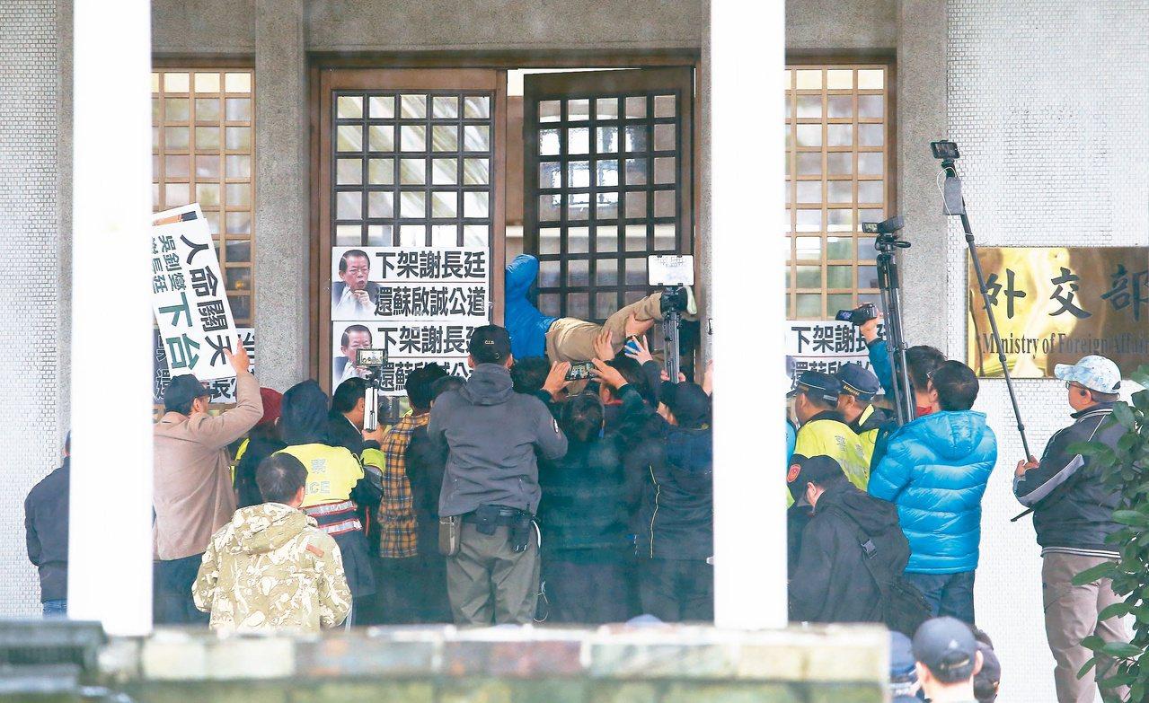 抗议 「卡神」杨蕙如涉网军事件,国民党立委与市议员到外交部抗议,被挡在门口不得进...