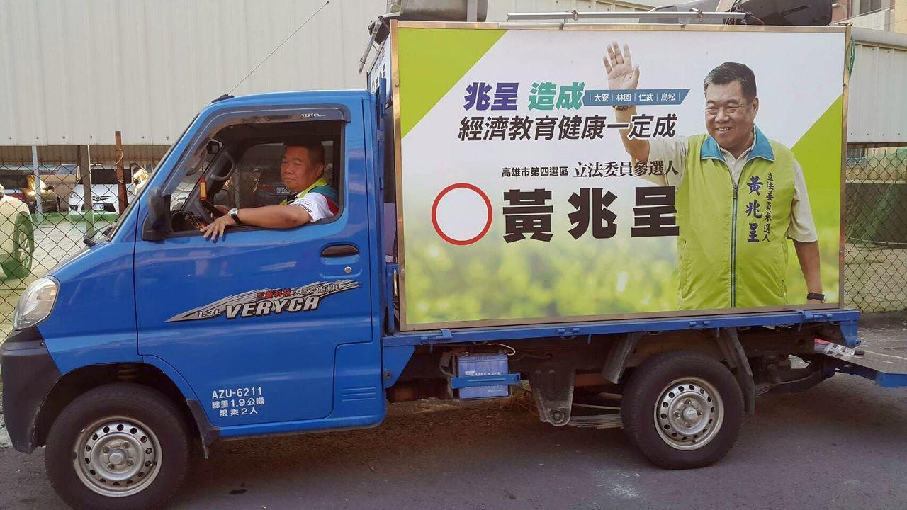 代表台湾维新党的高雄第四选区立委参选人黄兆呈,常清早自己开宣传车上路。记者王昭月...