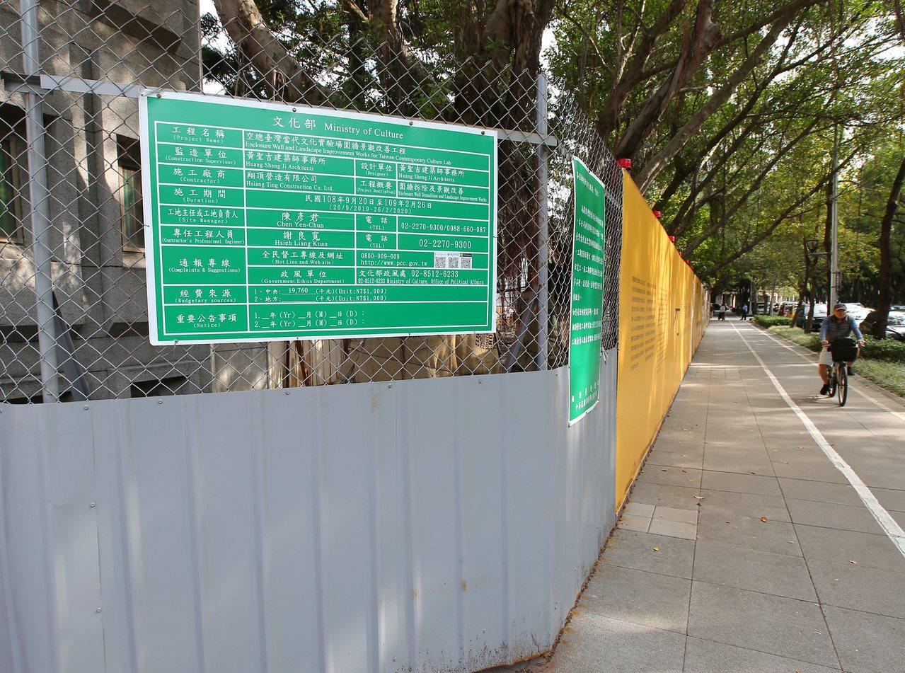 台北市大安区精华地段的空军总部旧址,文化部现作为「台湾当代文化实验场」,目前进行...