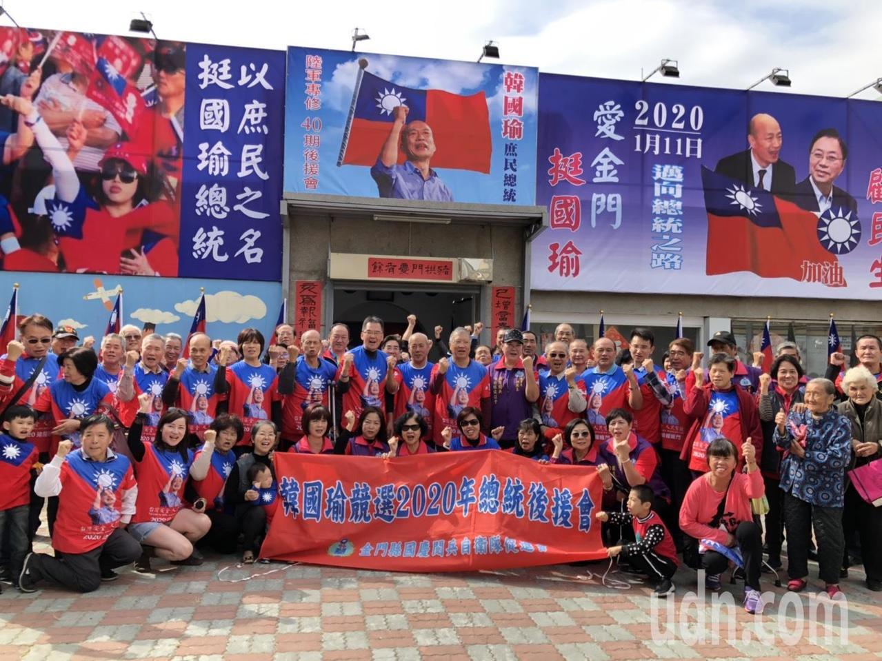 韩国瑜明天将到位在金城车站旁的庶民总统韩国瑜后援会,与支持者一起造势。记者蔡家蓁...