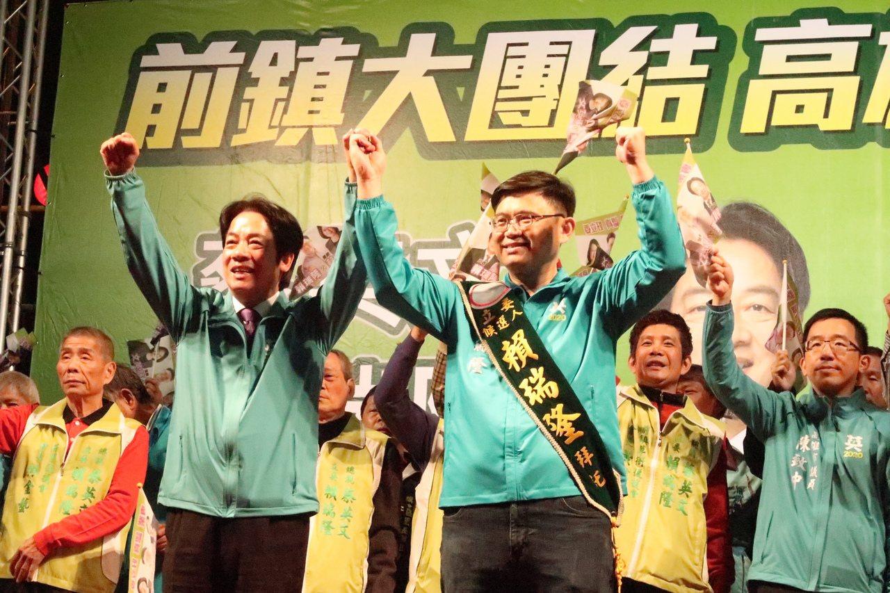 民进党副总统候选人赖清德(前左)到高雄参加立委赖瑞隆(前右)前镇竞选总部成立大会...