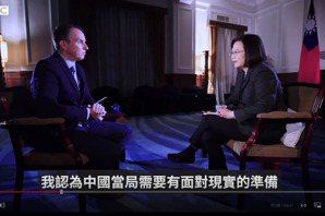 蔡总统BBC专访:中国须面对现实尊重台湾 侵台代价大