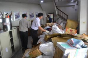 国民党台南市党部已遭拍卖要点交 惨败后忙著搬家