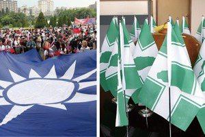 总统选举补助款 民进党2.4亿 国民党1.6亿