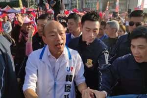 影/谈「卡神」杨蕙如 韩国瑜:当选将保护所有人网络个资