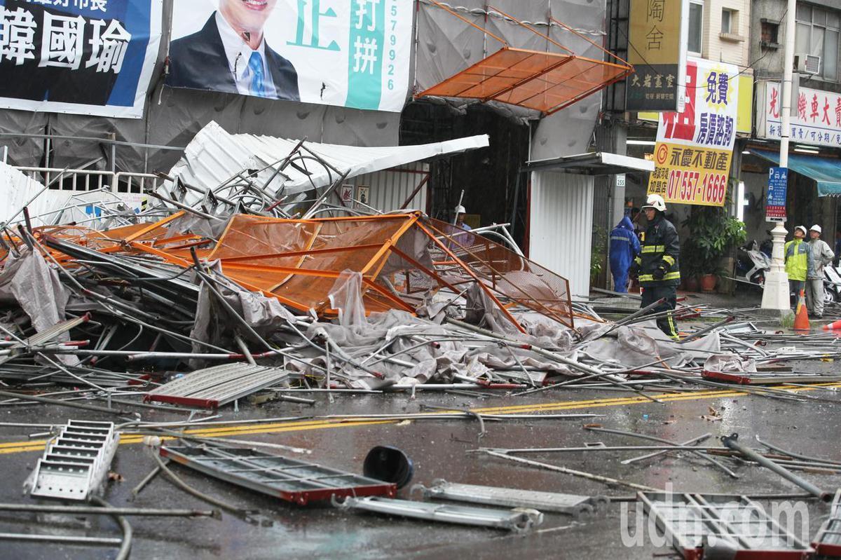 高雄市建國三路與自立路口,三鳳中街對面有一處20層樓建築工地牆外鷹架疑似承受不住強風,應聲倒塌,散落的鷹架掉落地面。