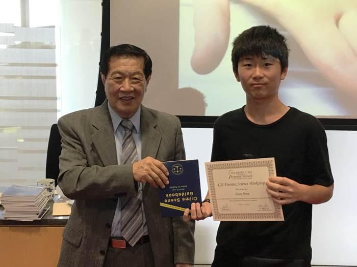 2017 CSI 李昌鈺鑑證科學營
