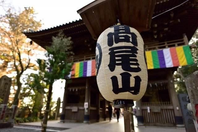 東京山梨。米其林美饌慢遊 (第一梯)