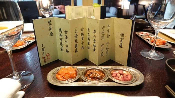 江蘇淮揚美食文化慢遊