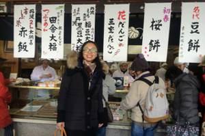 2015 京都.有馬溫泉冬日美食慢遊(第三梯)