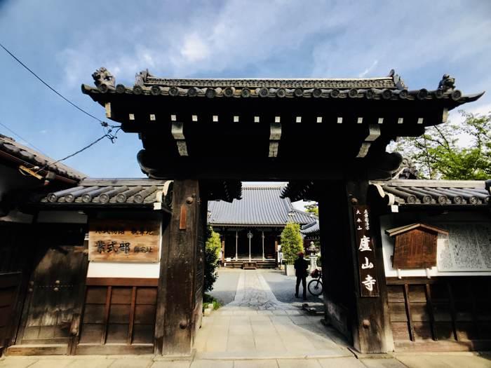 曾郁雯和風旅人系列<br> 湖的京都—琵琶湖、彥根城、京都文化