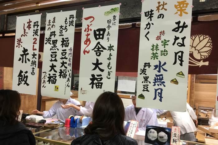 2015 京都.有馬溫泉冬日美食慢遊(第一梯)