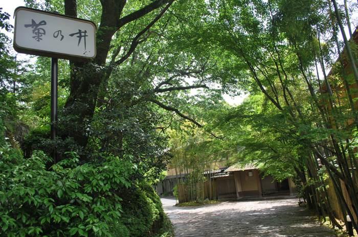 2015 京都.有馬溫泉冬日美食慢遊(第四梯)