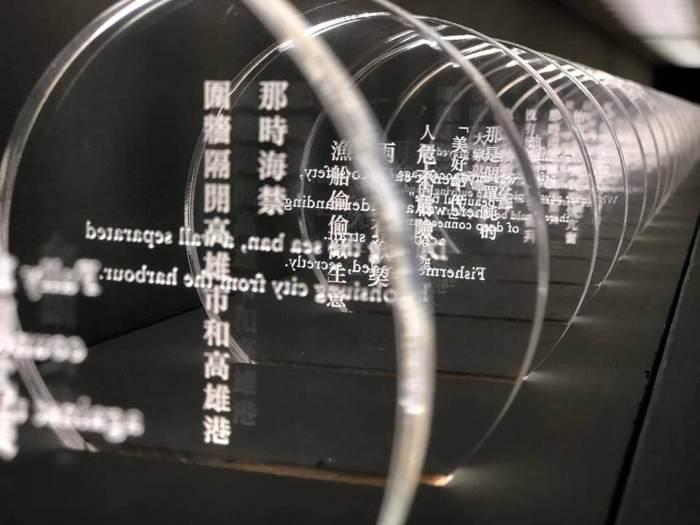 【企業家山居歲月之十三】茱麗葉城堡莊園 Mar.-2