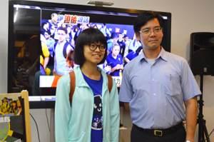 2016 CSI 李昌鈺鑑證科學營分享會