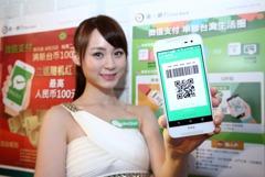 陸客愛遊泰國 微信支付全面覆蓋曼谷、普吉島