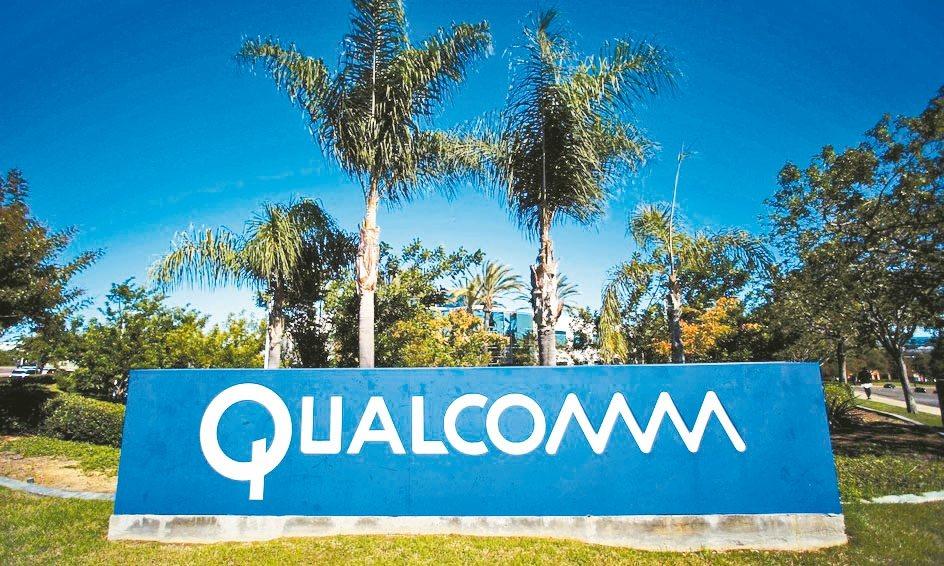 高通(Qualcomm)宣布針對中、低階行動裝置發表三款全新的處理器,皆支援QC...