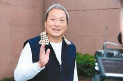 王令麟想拿回剩餘1億多元保金 法院不准